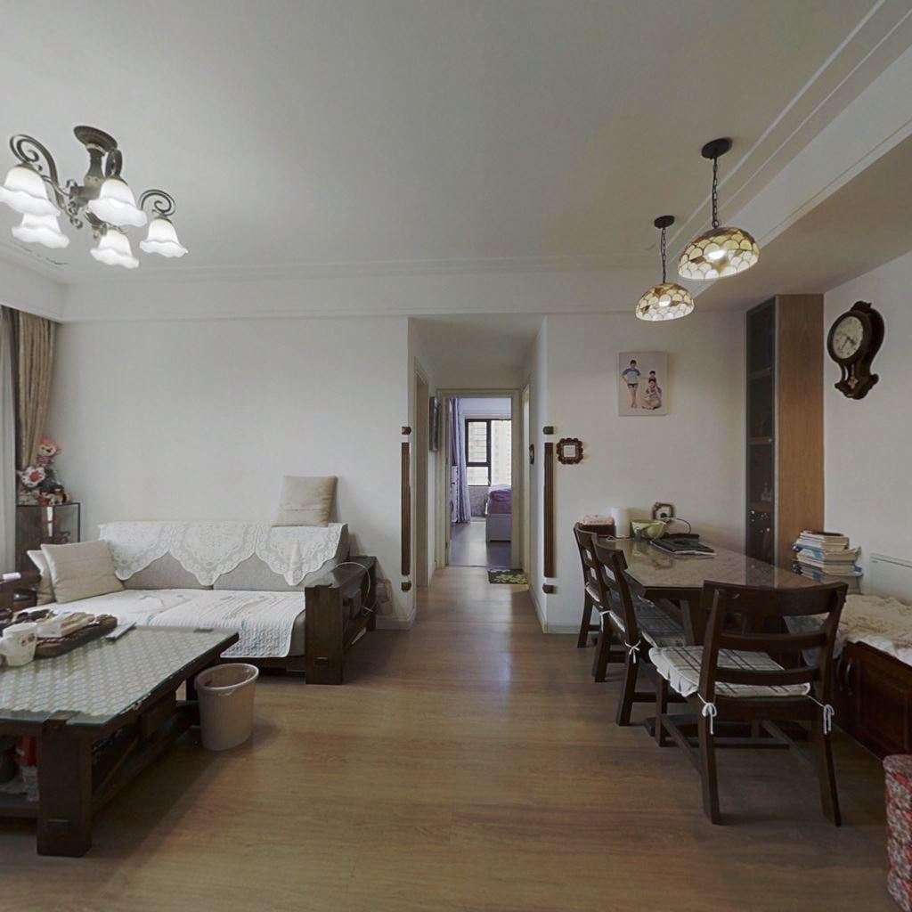 中海国际社区朗园 3室2厅